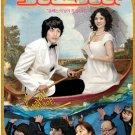 Korean drama dvd: Dalja's Spring, english subtitles