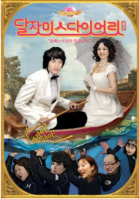 Korean drama dvd: Dalja's Spring, english subtitles