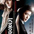 Korean drama dvd: The slingshot, english subtitles
