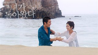 Korean drama dvd: She came back a.k.a. Ice girl, english subtitles