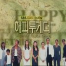 Korean drama dvd: Happy together, english subtitles