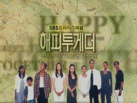 Korean drama dvd: Happy together, english subtitles