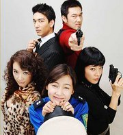 Korean drama dvd: Sweet Spy, english subtitles