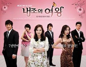 Korean drama dvd: Queen of housewives, english subtitles