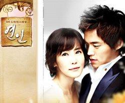 Korean drama dvd: Lovers, english subtitles