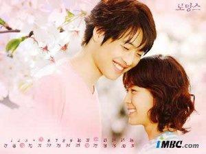 Korean drama dvd: Romance, english subtitles