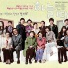 Korean drama dvd: As much as heaven and earth, english subtitles