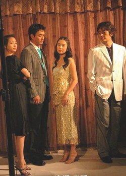 Korean drama dvd: That summer typhoon, english subtitles