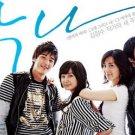 Korean drama dvd: My older sister, english subtitles