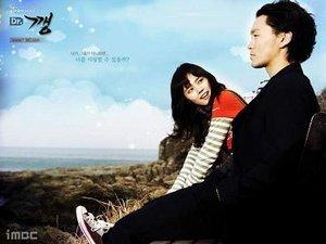 Korean drama dvd: Dr. Gang, english subtitles