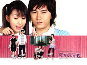 Taiwan drama dvd: It started with a kiss (season 1), english subtitles