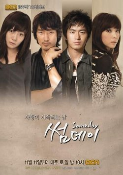 Korean drama dvd: Someday, english subtitles