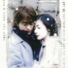 Korean drama dvd: Winter love song a.k.a. Winter sonata, english subtitles
