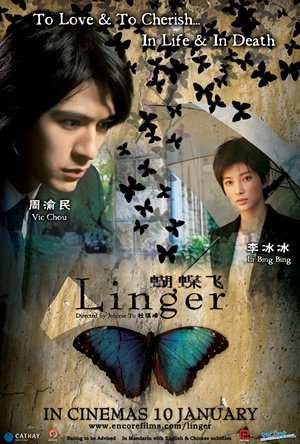 Taiwan movie dvd: Linger, english subtitles