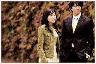 Korean drama dvd: Stained glass, english subtitles