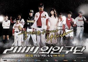 Korean drama dvd: Strike love, english subtitles