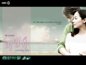 Korean drama dvd: Loving you, english subtitles