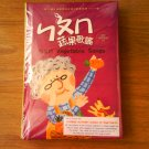 Chinese Alphabet Vegetable songs, book with audio CD