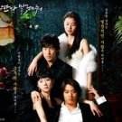 Korean drama dvd: Say you love me, english subtitles