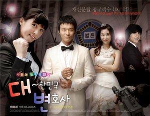 Korean drama dvd: Lawyers of the great republic of korea, english subtitles