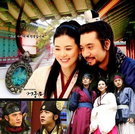 Korean drama dvd: Potato boy a.k.a. Song of love, english subtitles
