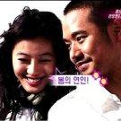 Korean drama dvd: Goodbye solo, english subtitles