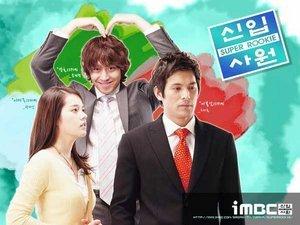 Korean drama dvd: Super rookie, english subtitles
