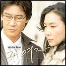 Korean drama dvd: S.H.E. a.k.a. That woman, english subtitles