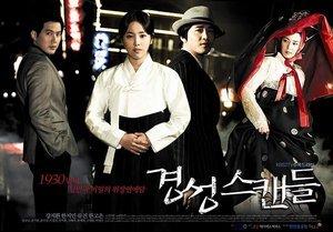 Korean drama dvd: Scandal in seoul, english subtitles