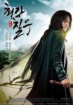 Korean drama dvd: Mighty chilwu, english subtitles