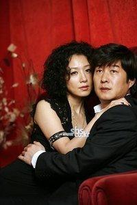 Korean drama dvd: My man's woman a.k.a. My husband's woman, english subtitles