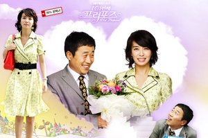 Korean drama dvd: 101st proposal a.k.a. My perfect girl, english subtitles