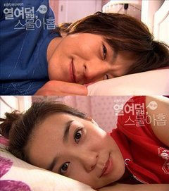 Korean drama dvd: 18 vs 29, english subtitles