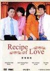 Korean drama dvd: Love hymn a.k.a. Recipe of love, english subtitles