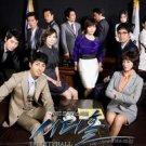 Korean drama dvd: City hall, english subtitles