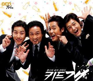 Korean drama dvd: Kid gang, english subtitles