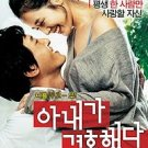 Korean movie dvd: My wife got married, english subtitles