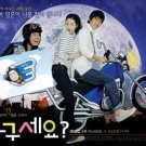 Korean drama dvd: Who are you?, english subtitles