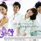 Korean drama dvd: Shining Inheritance a.k.a. Brilliant legacy, english subtitles