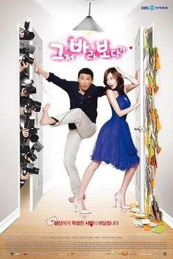 Korean drama dvd: That fool, english subtitles