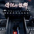 Korean drama dvd: Hometown legends, english subtitles