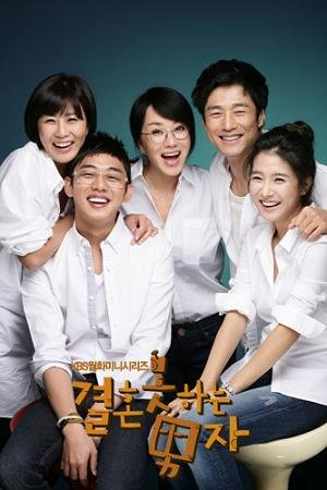 Korean drama Dvd: He who can't marry, english subtitles