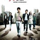 Taiwan Drama Dvd: Black and white, english subtitles