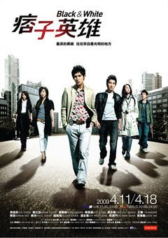 Taiwan Drama Dvd: Black and white, english subtitles