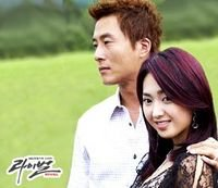 Korean drama dvd: Rivals, english subtitles