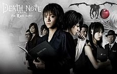 Japanese Movie DVD: Death note 1,2,3, Complete volumes, english subtitles