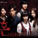 Korean Drama DVD: Soul a.k.a. Hon, english subtitles