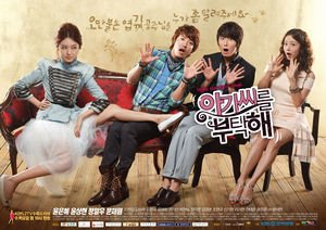 Korean Drama DVD: Miss Baituo a.k.a. Take care of the young lady, English subtitles