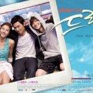 Korean Drama DVD: Dream, English subtitles