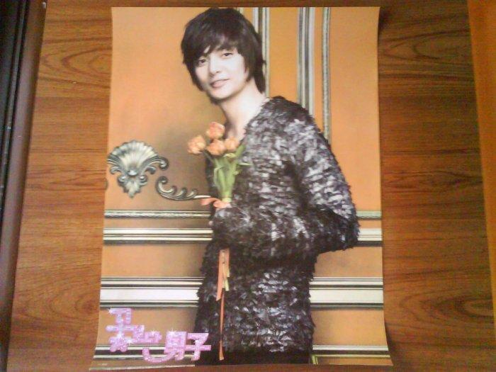 Korean Drama Boys over flowers poster #3,